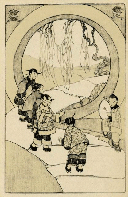 Children Play by the Moon Gate by Bertha Lum