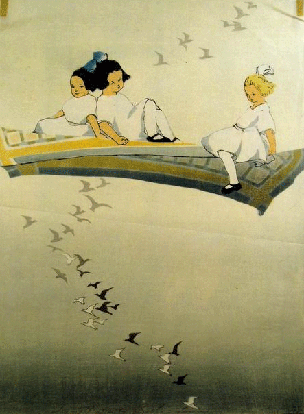 Magic Carpet by Bertha Lum