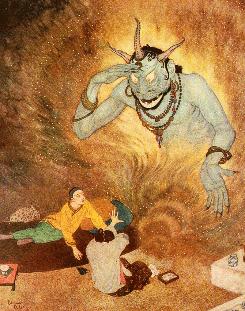 Aladdin and the Wonderful Lamp,  illustrated by Edmund Dulac.