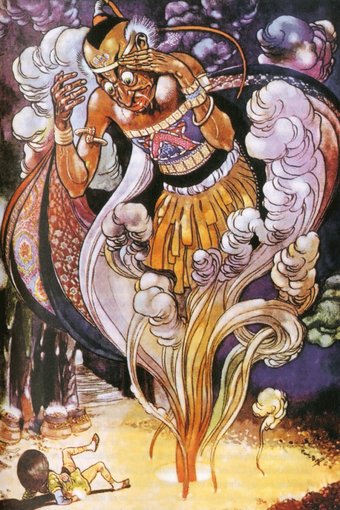 Aladdin and the Wonderful Lamp, illustrated by René Bull.