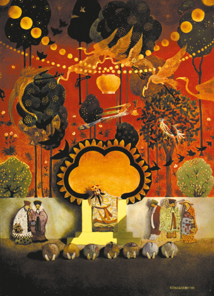 Aladdin and the Wonderful Lamp, illustrated by Thomas Mackenzie